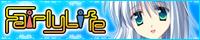 HOOK新作「FairlyLife」2008年10月10日発売!