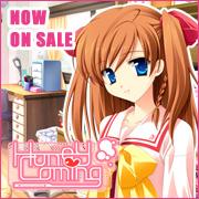 HOOK新作「HoneyComing」2007年6月29日発売!