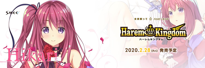 Harem Kingdom