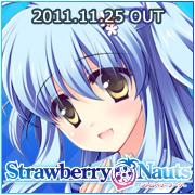 Strawberry Nauts -ストロベリーノーツ- オウエン中!