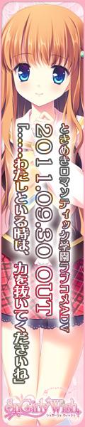 SuGirly Wish ~シュガーリーウィッシュ~ 発売中!